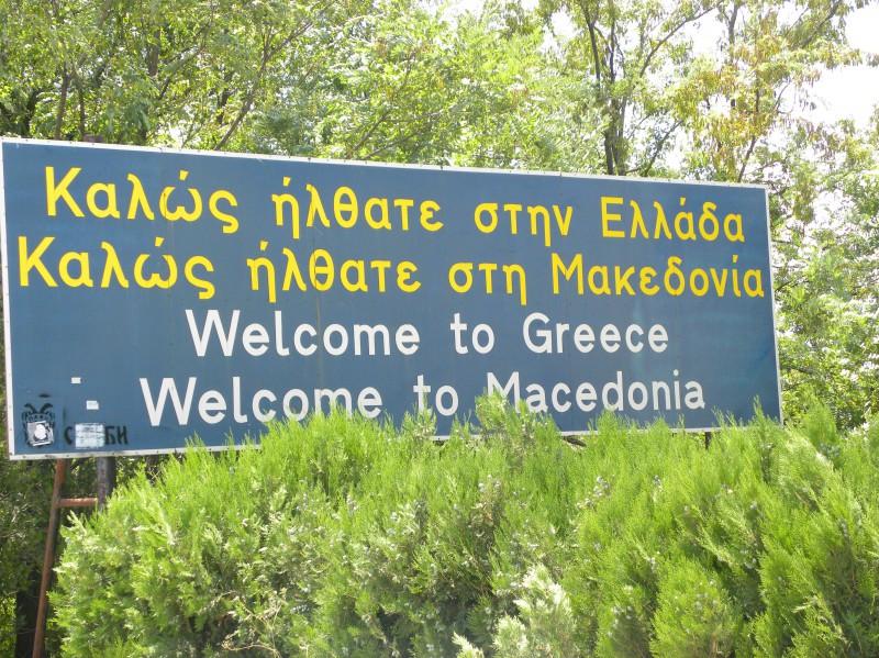 Vítejte v Řecké Makedonii...